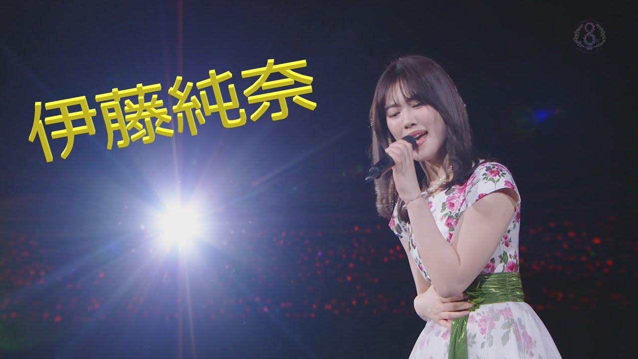 8th バスラ 乃木坂 【初心者必見!!】乃木坂46 ライブの種類を徹底解説