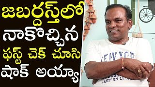 Friday Poster  Jabardasth Satti Pandu About First payment in jabardasth  Friday Poster interviews