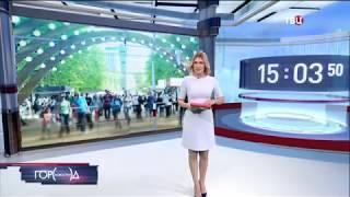 ТВЦ. Новости. В Сокольниках стартовал фестиваль здоровья и безопасности