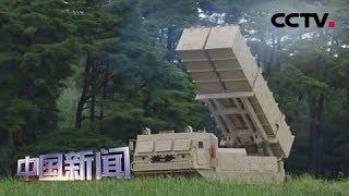 [中国新闻] 韩美军演明天结束 朝美能否恢复对话受关注 | CCTV中文国际