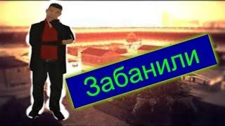 GTA Criminal Russia №1 (Забанили капец)(ip сервера:5.254.105.216:8904 Сайт сервера: https://vk.com/crmprp Форум сервера: http://crmprp.ru/forum/?p=forum И я вам советую заходите..., 2015-08-08T19:39:22.000Z)