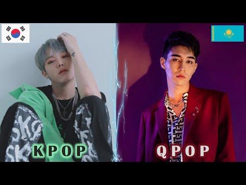 KPOP IDOL видит QPOP IDOL / NINETY ONE - SENORITA (TEKKETEKKE) feat.벤지(Benji)