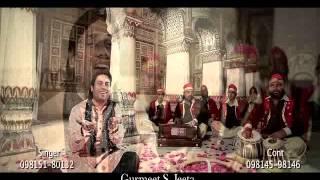 Teriyan Main Teriyan - Teaser Punjabi Video Song |  Singer  : Surmandeep | RDX Music