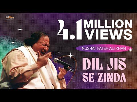 Dil Jis Se Zinda | Nusrat Fateh Ali Khan Songs | Songs Ghazhals And Qawwalis