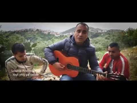 Download LOUNIS AHEMDOUNI  #Yaɣli yitiǧ ɣef tadart #