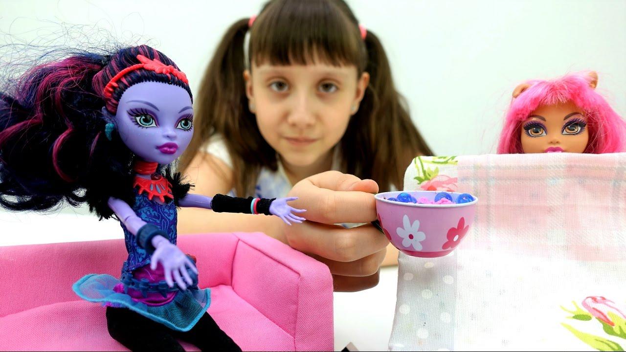 мультик монстер хай куклами