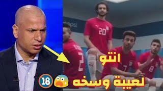 عااجل وائل جمعة يفتح النار علي اعتذار لاعبي منتخب مصر