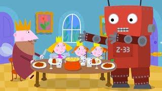 Маленькое королевство Бена и Холли | Личный робот для Бена | смотреть онлайн в хорошем качестве бесплатно - VIDEOOO