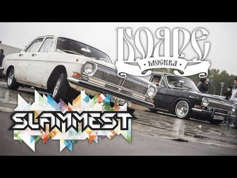 "Stance culture showcase event ""SLAMMEST"" 14/09/2013 Moscow (by Boyare / Бояре)"