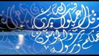 Saad Ebu Furkan - Şehidim