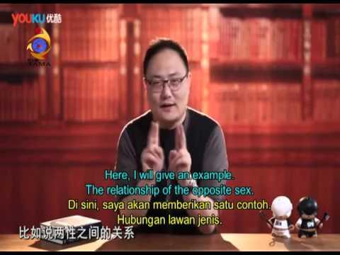 Pemikiran Luo Ji - 157 (English & Indonesian Subtitle)
