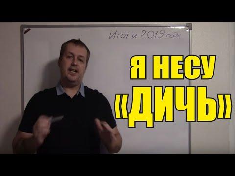 Андрей Савельев - Территория ставок \ Мой отзыв \ Инфоцыган конечно !!! Не попадись.