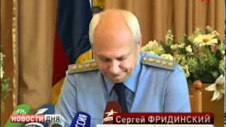 Военный прокурор подвел итоги