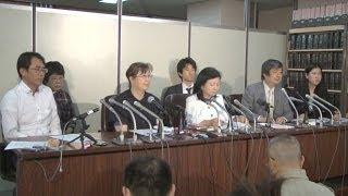 福島原発告訴団の原告らが「吉田調書」を情報公開請求 thumbnail