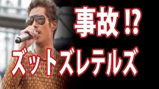 【衝撃な悲劇】草刈正雄の息子 草刈雄士 事故 寂しすぎる・・・