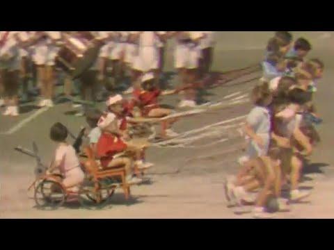 Парад физкультурников 1939