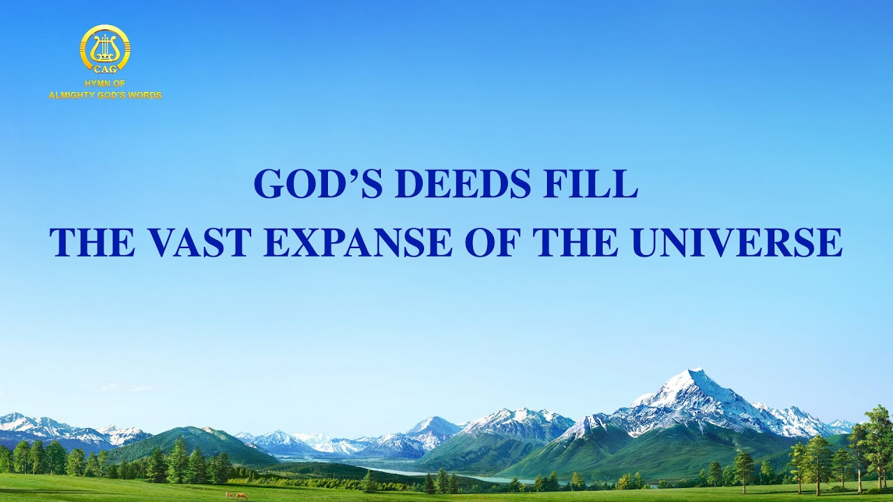 """2020 English Christian Song With Lyrics   """"God's Deeds Fill the Vast Expanse of the Universe"""""""