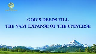"2020 English Christian Song With Lyrics | ""God's Deeds Fill the Vast Expanse of the Universe"""