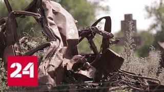 Цхинвал. Тени войны. Специальный репортаж Анны Афанасьевой - Россия 24