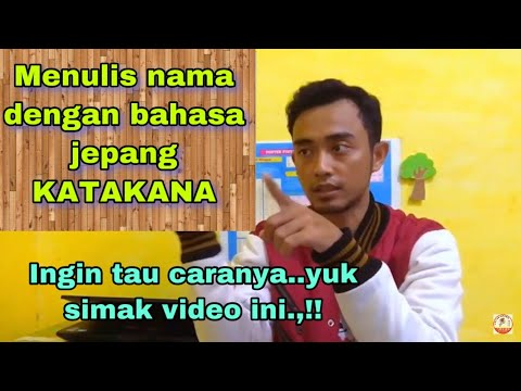 Kaligrafi Jepang Oh Indahnya from YouTube · Duration:  3 minutes 51 seconds