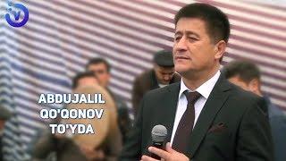Abdujalil Qo'qonov - To'yda | Абдужалил Куконов - Туйда