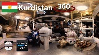???? 360° GoPro Omni VR: Tea Man   Sulaymaniyah, Kurdistan ☀️