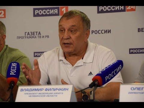 Пресс конференция в медиацентре ГТРК Южный Урал