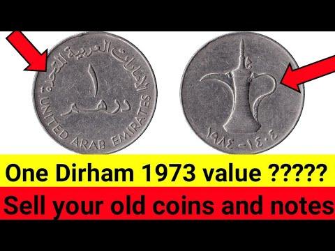 One dirham coins UAE large type ||  Dubai coins value india | Dubai coin exchange rate india | coins