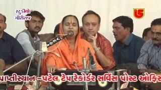 Jayshridasji Mataji Latest Gujarati Dayro 2016 Nava Kharachiya Live Santvani - 1