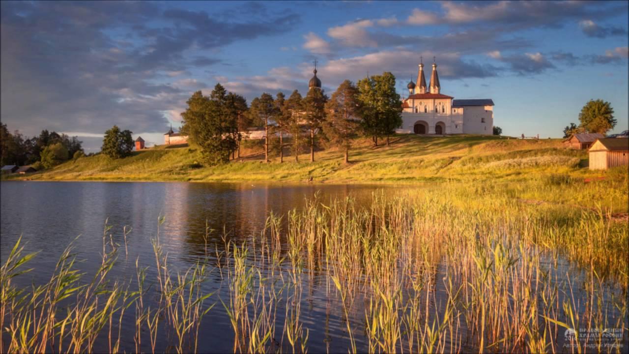 Потрясающие фотографии русской природы и Православных ...