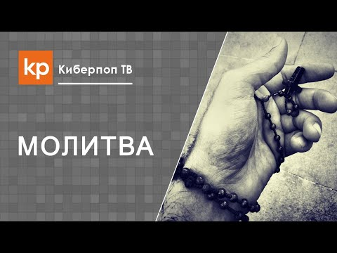 Как учить молитвы на церковнославянском языке