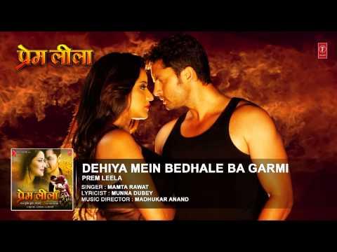 Dehiya Mein Bedhale Ba Garmi [ Full...