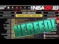 NBA 2k18 MAJOR DUAL ARCHETYPE NERF! MUST SEE BEFORE CHOOSING YOUR DUAL ARCHETYPE TONIGHT!!