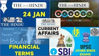 CURRENT AFFAIRS | THE HINDU | 24th January 2018 | SBI CLERK, UPSC,IBPS, SSC,CDS,IB,CLAT