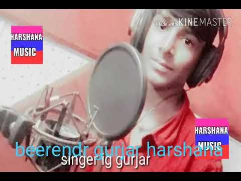 Ig Gurjar New Live Rasiya 2018