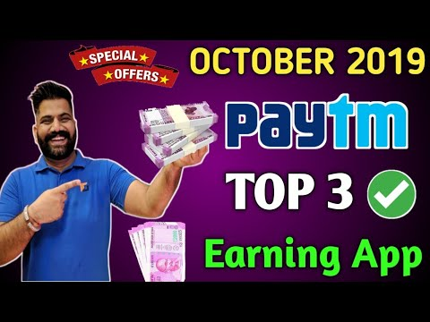 Top 3 Paytm Cash Earning App October 2019 || Paytm Cash Kaise Kamaye 2019 ||