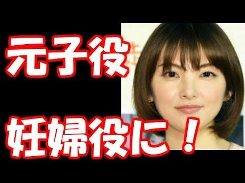 【驚愕】元子役の福田麻由子がついに妊婦役に...感慨深いと話題に!
