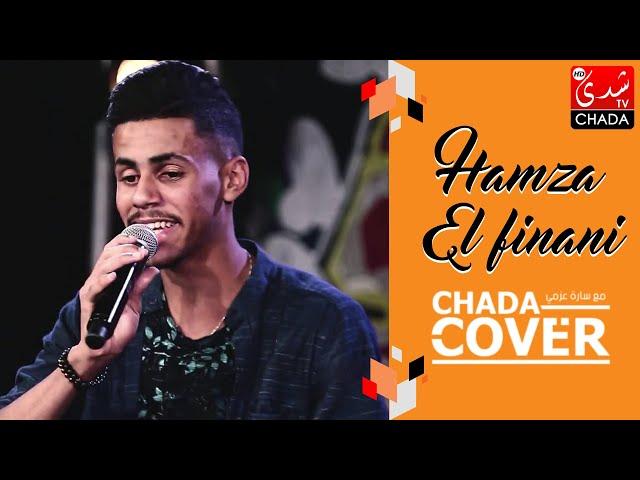 CHADA COVER : Hamza EL FINANI