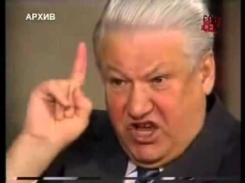 Пьяный Борис Ельциниз YouTube · Длительность: 4 мин33 с