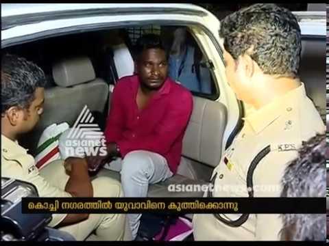 Youth stabbed to death at Gandhinagar Kadavanthra | FIR 22 Jan 2018