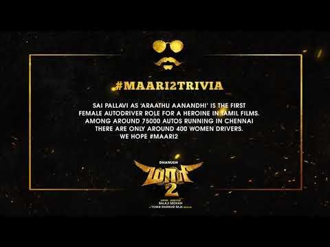 Maari 2 - Trivia #2 | Dhanush | Balaji Mohan | Yuvan Shankar Raja | Wunderbar Films
