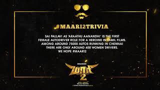 Maari 2 Trivia #2 | Dhanush | Balaji Mohan | Yuvan Shankar Raja | Wunderbar Films