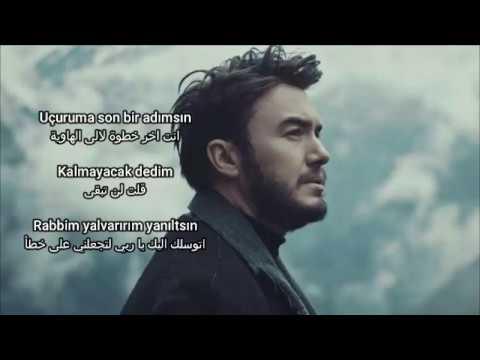 أغنية تركية مترجمة ( الثمن ) - مصطفى جيجلي | Mustafa Ceceli - Bedel 2019 indir