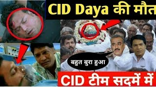 When CID 2 serial will be Back, CID 2 Next Season 2 Date | Cid Daya | Cid Abhijit | CID 2 2019 | CIF