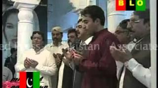 Raja Samo New Song P.P.P ( Jeay Bhutto Jeay PPP BLO )