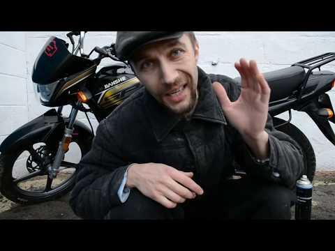 Консервация мотоцикла на зиму. Мой опыт.