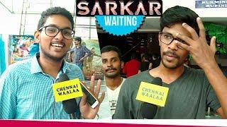 மரன Waiting for Sarkar Teaser