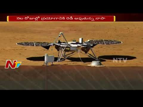 NASA Ready To Launch Another Rover To Study Heart of Mars With Insite Rover || NTV