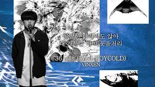 Lyrics ] vinxen -36 pills -