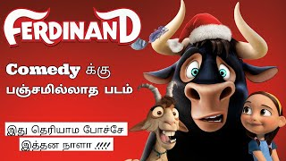 Ferdinand|Tamil Critic|Animation|Tamil dubbed movies download|Hollywood movies explained in Tamil